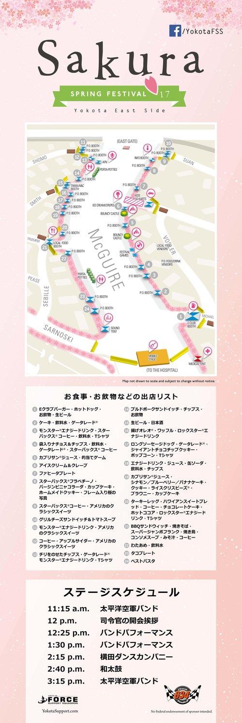 20170401 Sakura+Festival+map.jpg