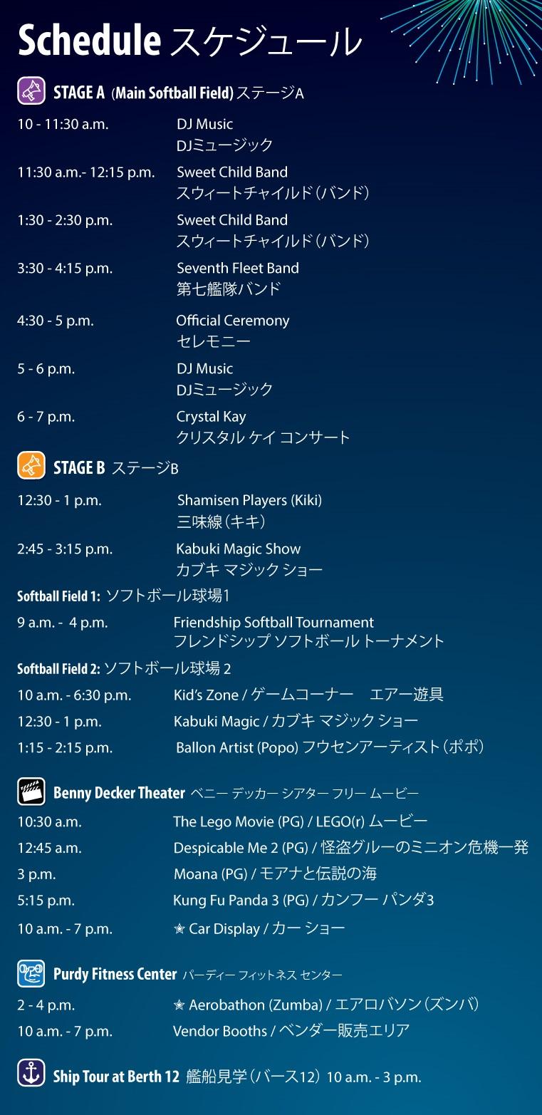 Yokosuka-Schedule.jpg