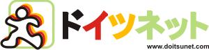 doitsunet_logo.png