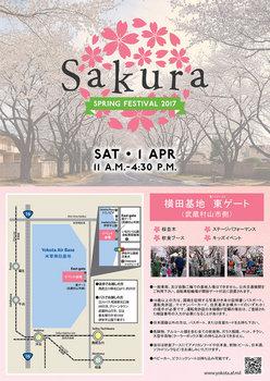 20170401 Sakura+Festival+2017.jpg