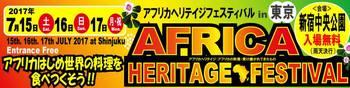 20170715africa.jpg