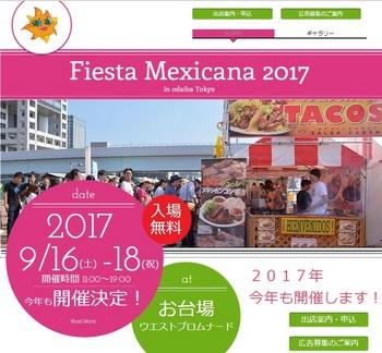 20170916mexican.jpg