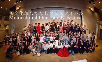 20170918omotenashi.jpg