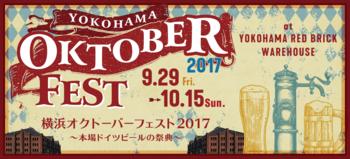 20170929yokohama.png