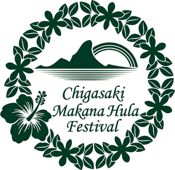 20171103chigasaki.png