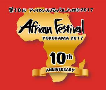 20180406africayokohama.JPG