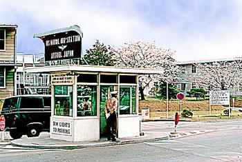 Atsugi-2.jpg