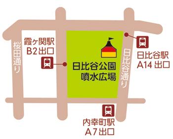 hibiya_map.jpg
