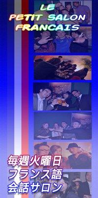 161898_138912899506273_5443072_n.jpg