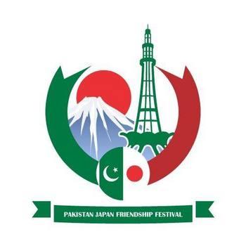 20170810pakistan.jpg