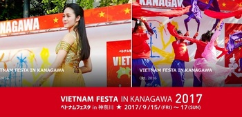 20170915vietnam.jpg