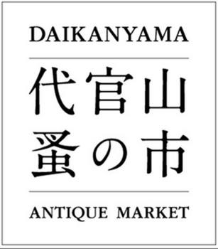 20180507daikanyama.jpg