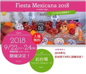 20180922mexican.jpg