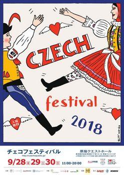 20180928czech.jpg