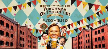 20180928yokohama.jpg