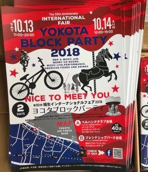 20181013yokota.jpg