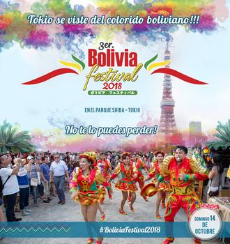 20181014bolivia.jpg