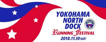 20181110yokohama.jpg