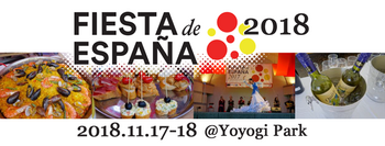20181117espana.png