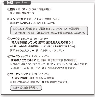20181117setagaya3.jpg