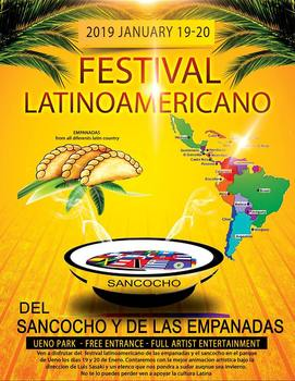 20190119Festival-Latinoamericano.jpg