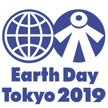 20190420earthday.png