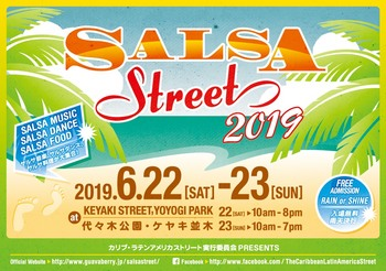 20190622salsastreet2019.jpg