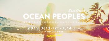 20190713ocean.png