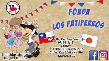 20190915FondaLosPatiperros.jpg