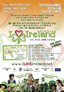 I Love Ireland, 2014.jpg