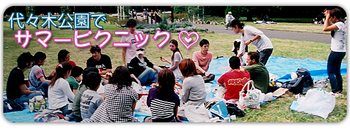 event-picnic.jpg