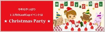 event_39_1.jpg